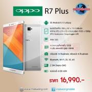 r7 plus