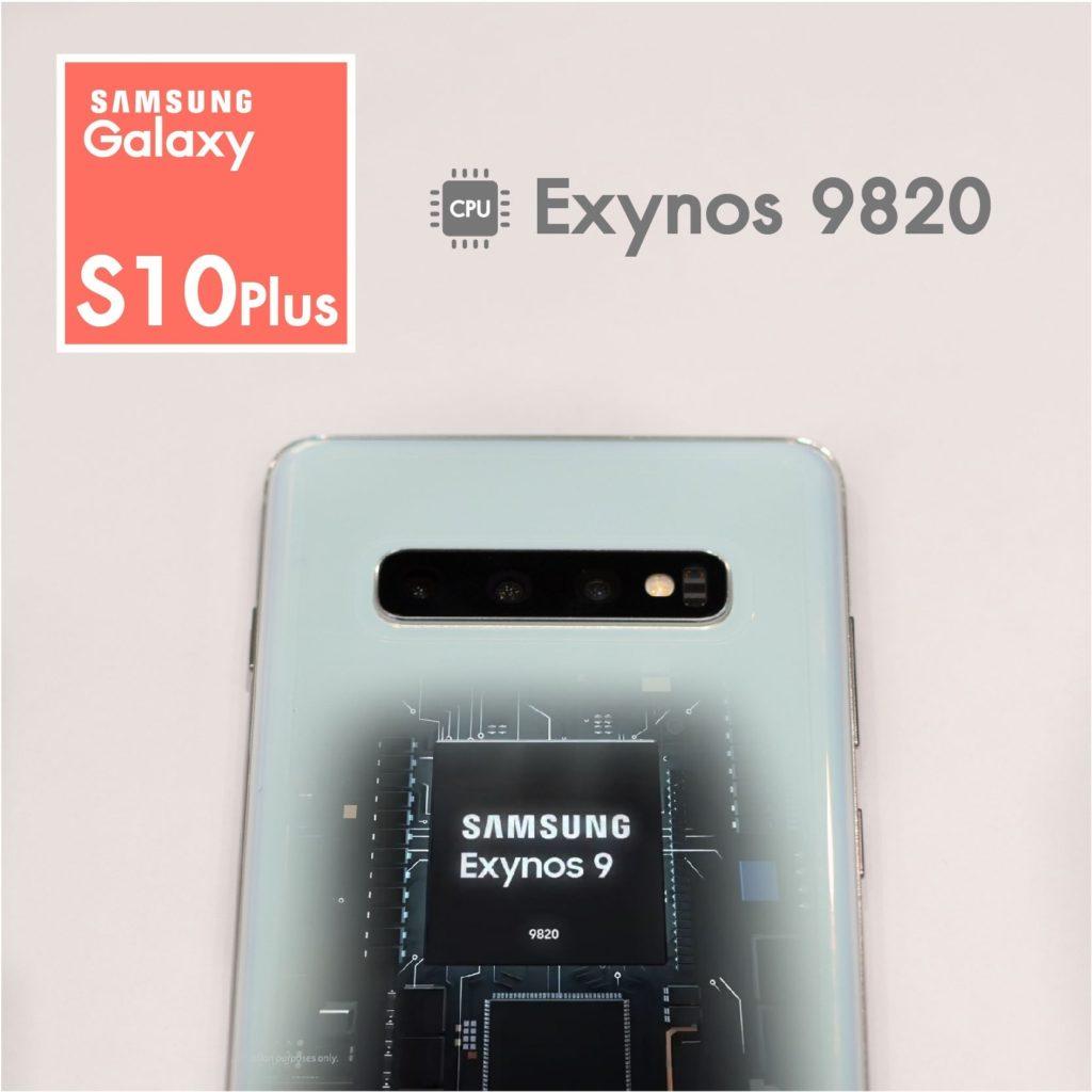 Galaxy S10 CPU